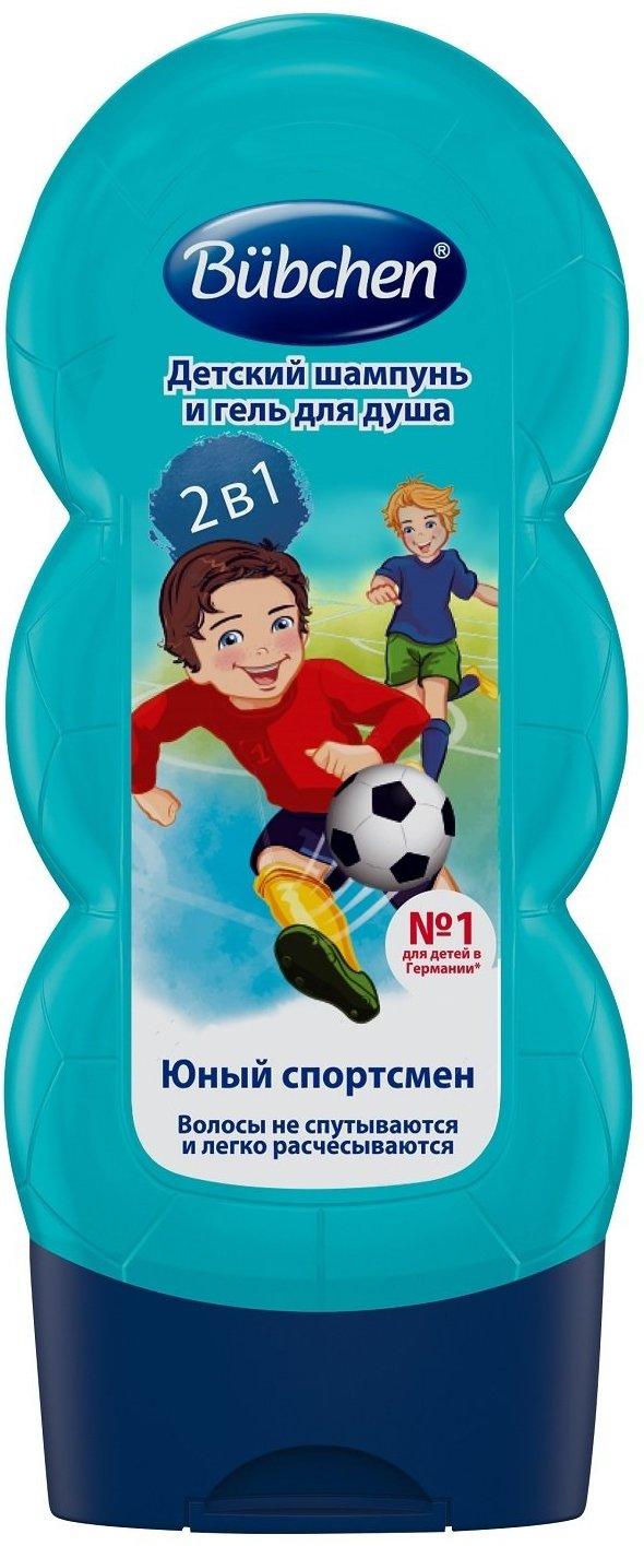 """BU4 Шампунь """"Спорт и удовольствие/ Юный Спортсмен"""" 230 мл для мытья волос и тела для детей"""