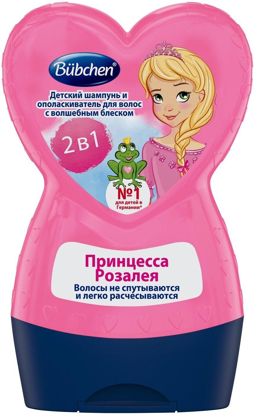 """BU4 Шампунь и бальзам """"Принцесса Розалея"""", 230 мл для волос"""
