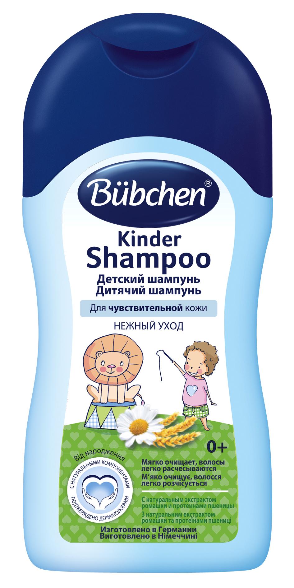BU1 Шампунь детский 400 мл