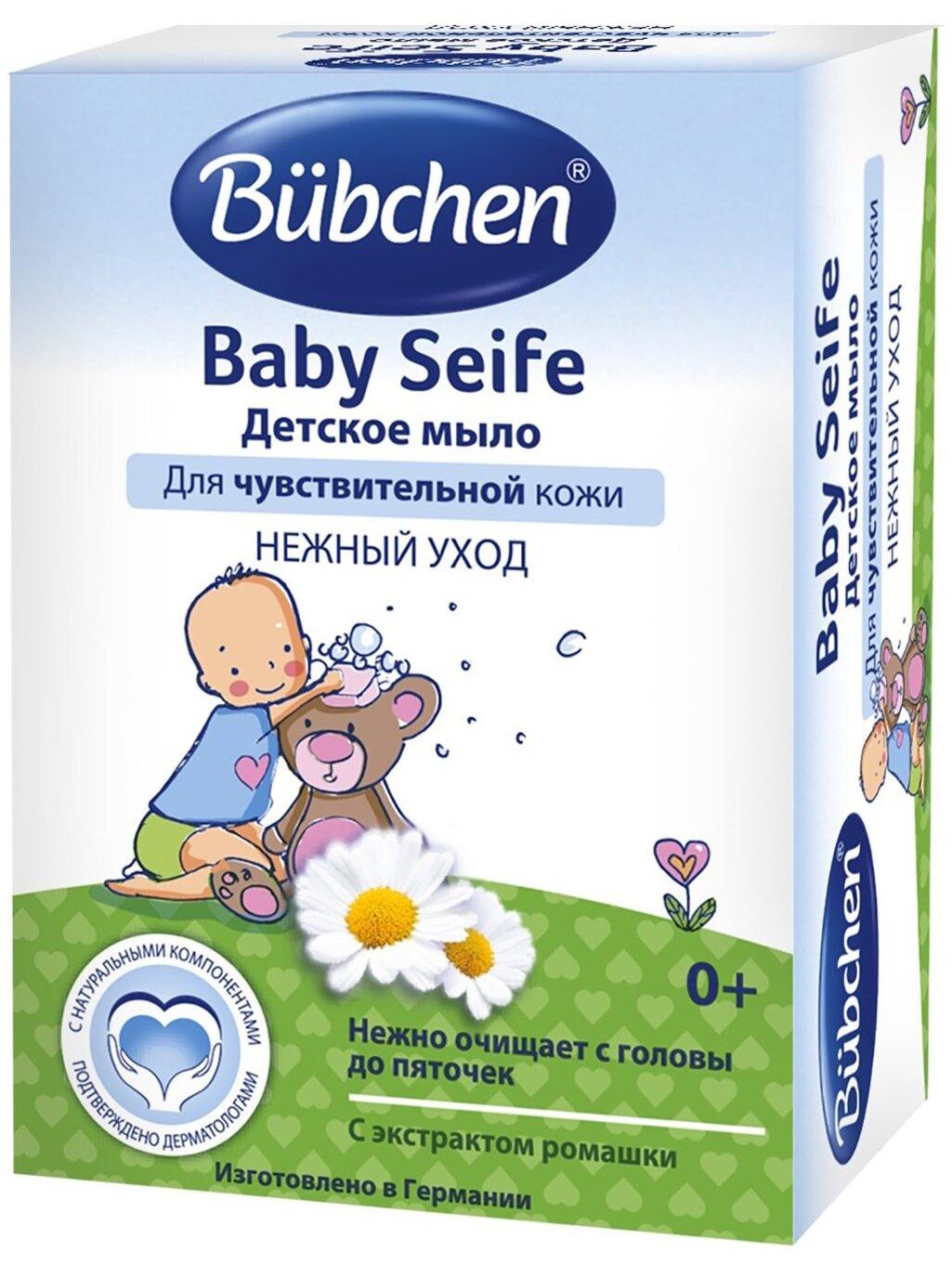 BU1 Мыло детское 125 г