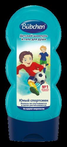 """BU4 Шампунь """"Юный спортсмен"""" 230 мл для мытья волос и тела для детей"""